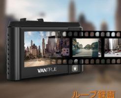 Vantrue OnDash X1 Pro 1440P Dash Cam